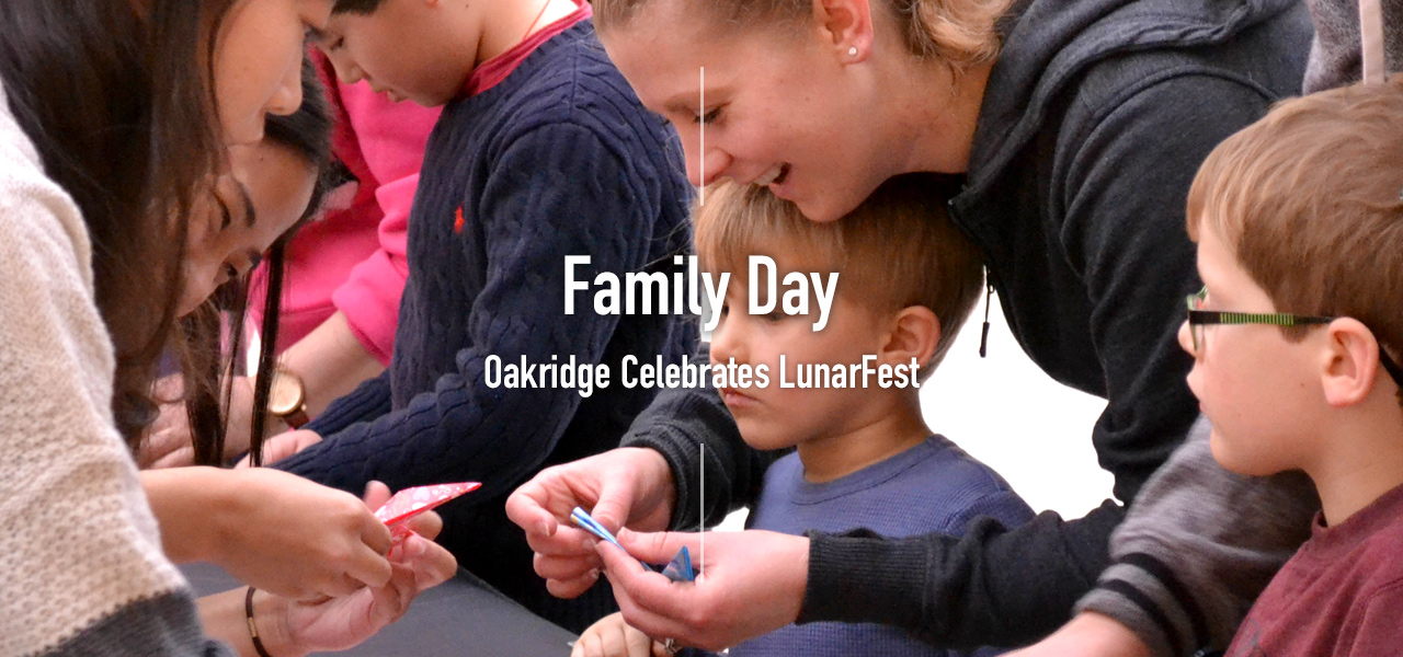 LunarFest - Oakridge Family Day