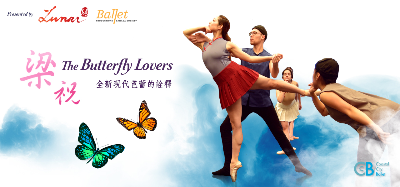 LunarFest - The Butterfly Lovers